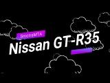 Nissan GT-R35 Nismo