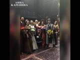 Мюзикл «Анна Каренина». После первого спектакля в новом сезоне!