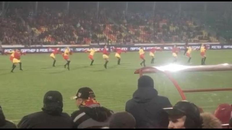 Группа поддержки Арсенал