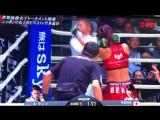 RENA Kubota vs Andy Nguyen RIZIN