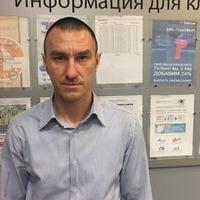 Sergey Filinskikh