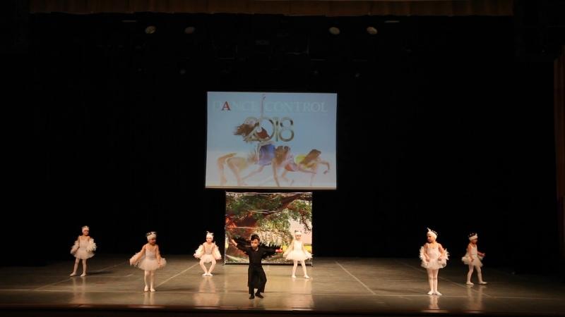 Гадкие Утята, студия танца BUTTERFLY (г. Брянск)