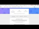 Кэшбэк EPN обзор и опыт использования. промокод для повышения кэшбека