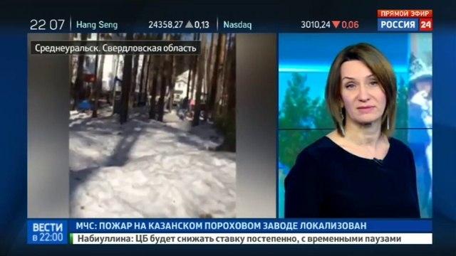 Новости на Россия 24 • Обряд изгнания дьявола напугал школьников, приехавших в монастырь