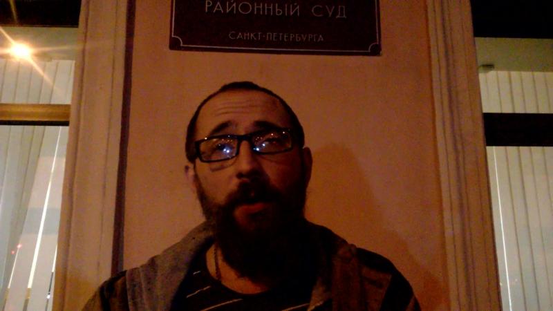Александр Кот о решении суда в отношении иска Бондарика к Пятому каналу
