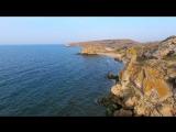 Крым. Генеральские пляжи. (часть 2)