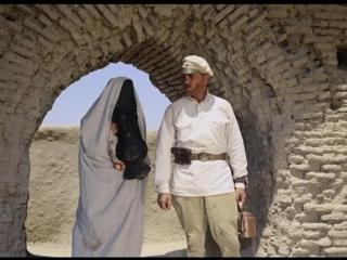Господин назначил меня любимой женой.(Отрывок из кинофильма: Белое солнце пустыни).