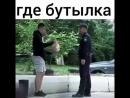 Облапошил полицейского. Видео приколы
