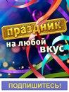 Светлана Терехова-Буторина фото #42