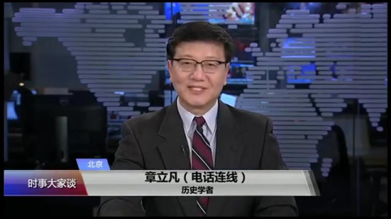 "VOA时事大家谈:驱""低端""、拆招牌、煤改气:北京好大喜功欲速不达?(2017.12.11)"