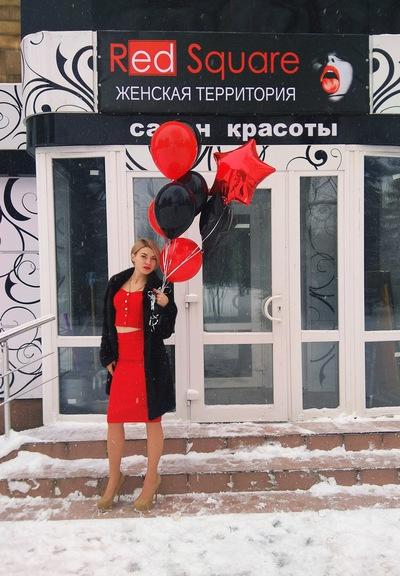 Екатерина Ткачук