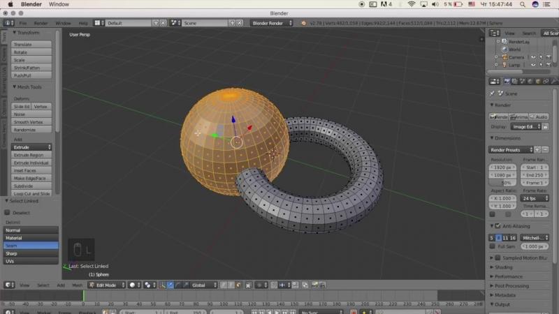 Гоша Дударь Blender 3D моделирование Урок 14 Объединение и разделение объектов