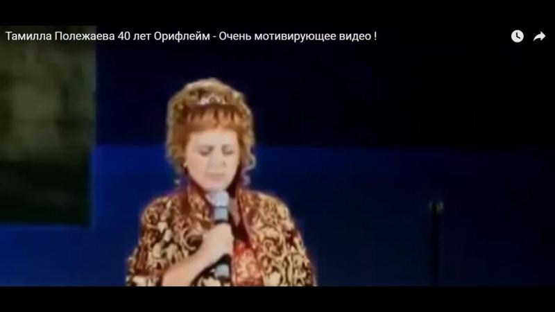 Очень мотивирующее видео ! Тамилла Полежаева 40 лет Орифлейм