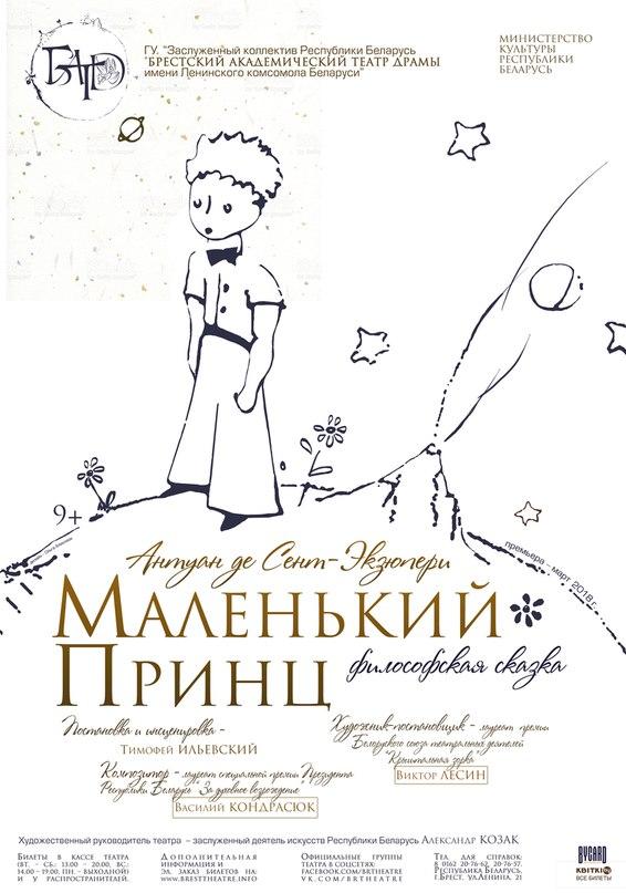 Татьяна Корвякова |