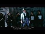 Rus.Sub.Olga1976 / Boom Boom / SPYder 2017 / Telugu Full Video Song / Mahesh Babu