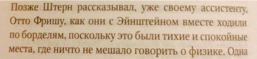https://pp.userapi.com/c840728/v840728609/2c495/31aoamvCikQ.jpg