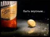 staroetv.su / Реклама (ТВ-3, январь 2006) (1)