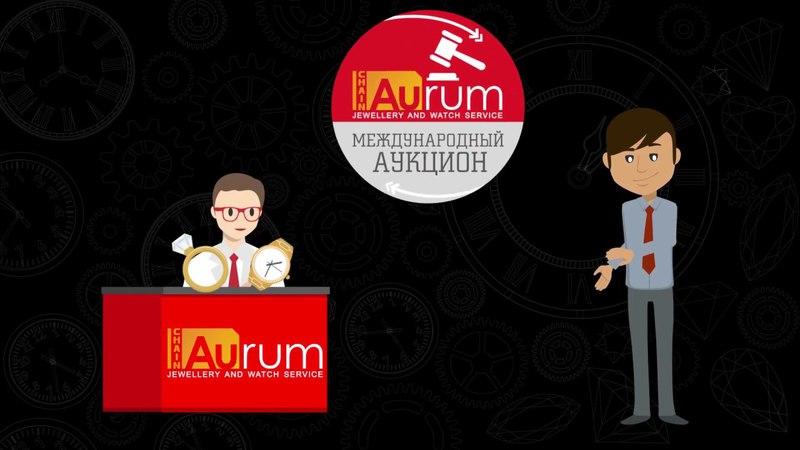 Aurum.services_ICO