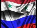 В Путин пообещал Асаду помочь в восстановлении мирной жизни в Сирии Россия 24