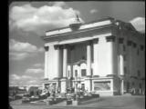 История Ордж. р-на. Строительство г.Черниковска (хрон.1950 г.)