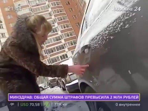 17 декабря 2015. Автомошенники в Гольяново на Амурской улице
