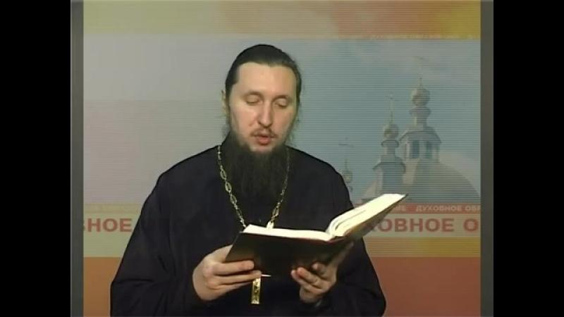 5. Послание апостола Варнавы.