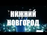 3103  Электрофорез  Нижний Новгород  Fidel