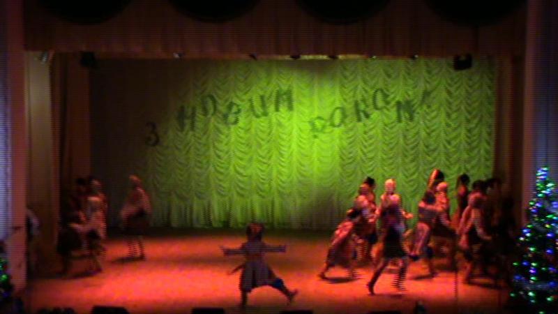 Зразковий аматорський колектив народного танцю Сузір я м Глобине Ніч перед різдвом