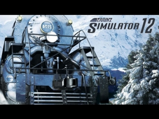 Trainz Simulator 12 - Мультиплеер 13.02.18 [ trainz-mp.ru ] [ vk.com/sodagame ]