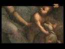 Леонардо да Винчи. Реставрация века 2012