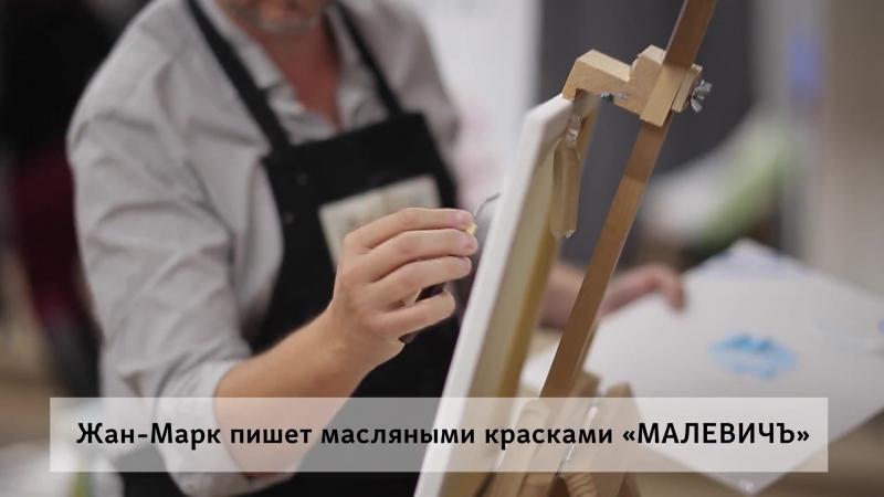 Janiaczyk-Malevich-Itvoru