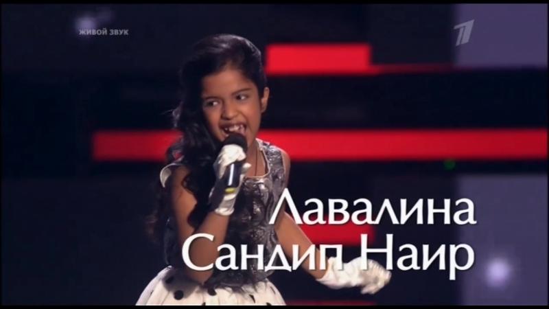 Лавалина Сандип Наир - Oops... I Did It Again