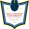 First Cybersport University