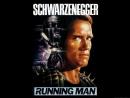 Бегущий человек 1987. ( The Running Man )