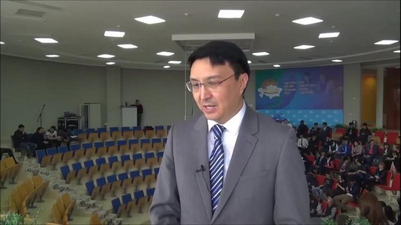 Вице-министр Нуржан Альтаев о новых профессиях