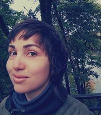 Марина Тремаскина