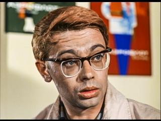 Операция «Ы» и другие приключения Шурика (1965) 1080p Full HD:◄