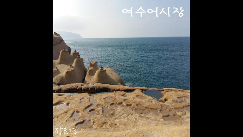 [Predebut] Hyokyung @ Self-composed song 여수어시장