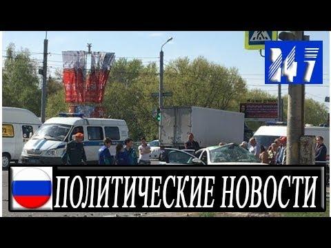 В Челябинске медики спасли виновника смертельного ДТП от самосуда толпы|Политические Новости 24/7|