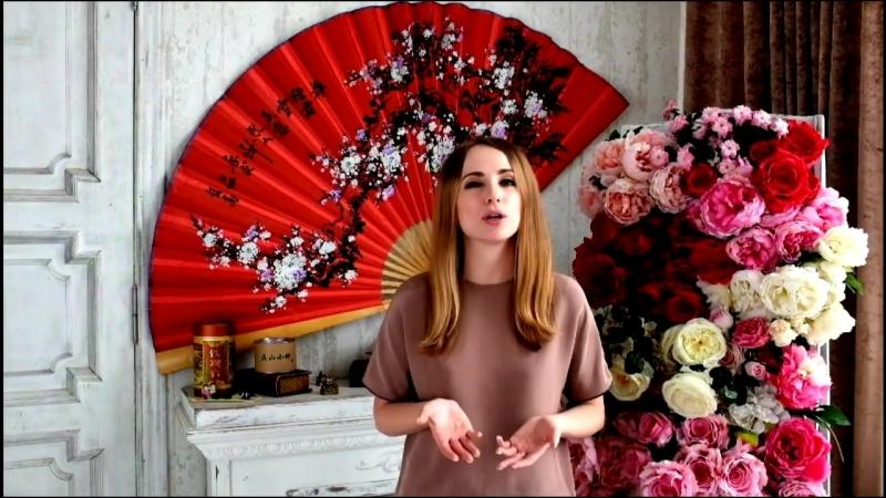 Китайский язык. Места на китайском языке. Китайский язык уроки