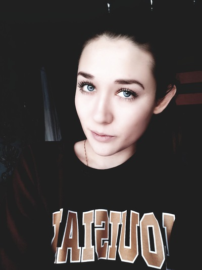 Александра Сараева