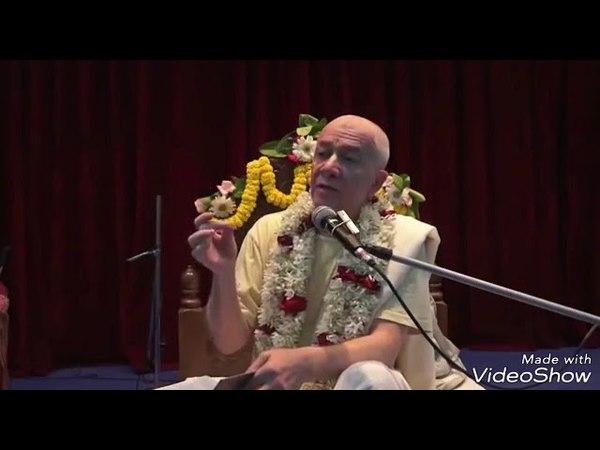 Святое Имя, Кришна - сверхчувствительная личность