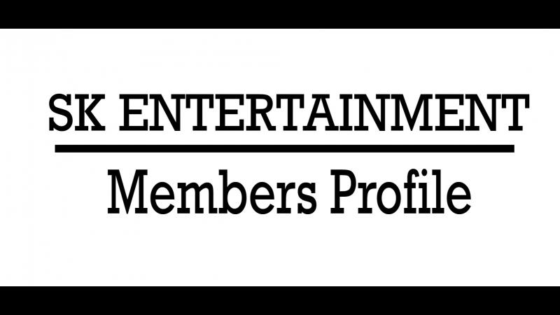 SK Entertainment || Members Profile ||