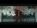 Dead And Gone _-_TI ft Justin Timberlake Official Music Video +Lyrics