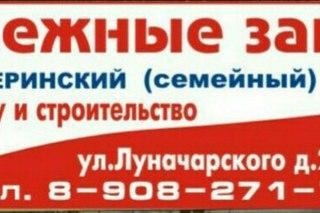Подать бесплатное объявление в перми онлайн замерщик мебели вакансии в москве свежие вакансии