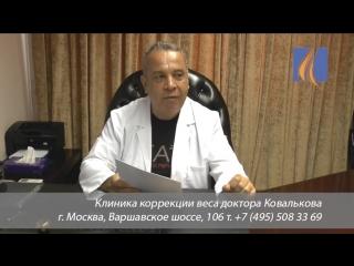 Две кружки молока и горбушка хлеба-это полноценное питание (диетолог Алексей Владимирович Ковальков)...