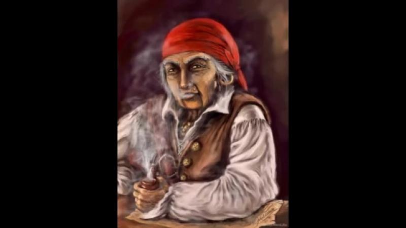 Гарик Сукачёв - Моя бабушка курит трубку