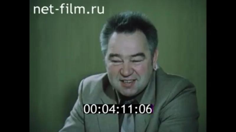 Человек и природа. СССР. 1984