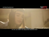 Consoul Trainin Take Me To Infinity (Europa Plus TV) Словарный запас