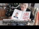 «Чекаю сина, щоб вибачитись». Три роки в полоні «ДНР» < HromadskeTV>